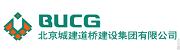 北京城建道桥建设集团有限公司.png